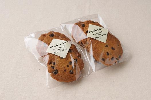 413_ココナッツとチョコチップのクッキー_1