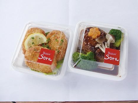 439_惣菜各種_1