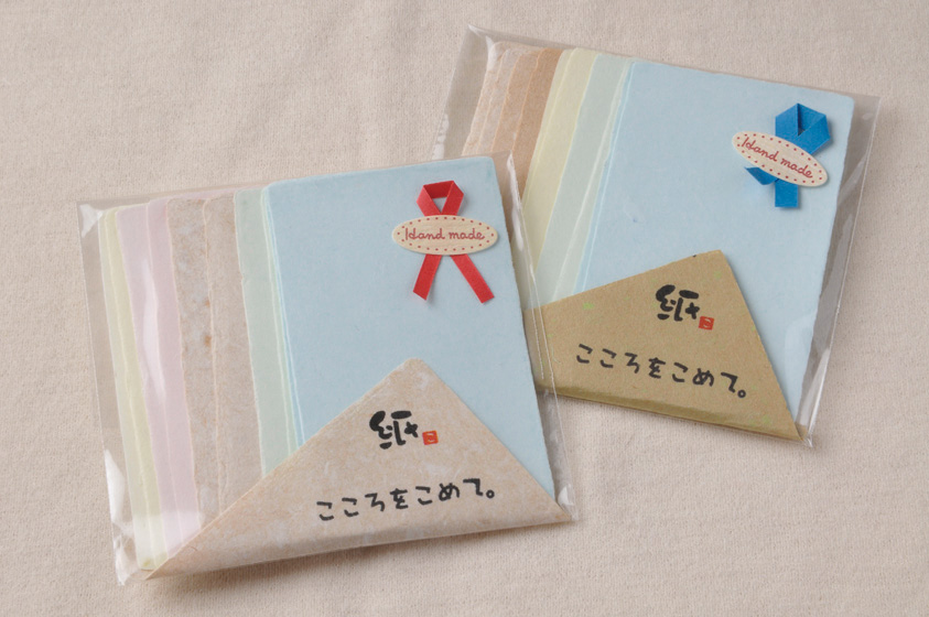 468_紙すき名刺カード_1