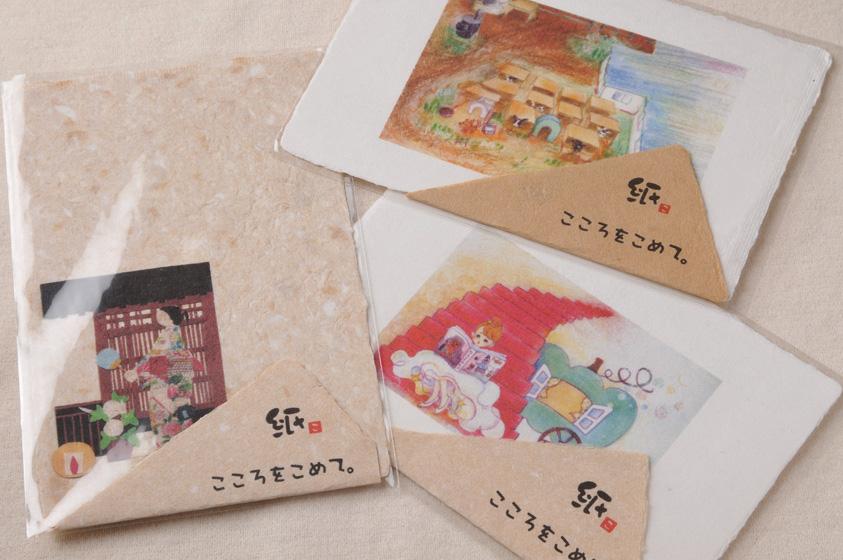 470_紙すきポストカード_1