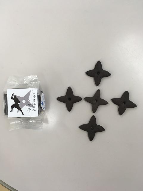 しゅりけんクッキー
