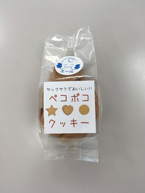 ペコポコクッキー