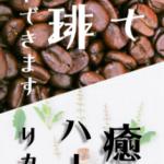 商品③−1