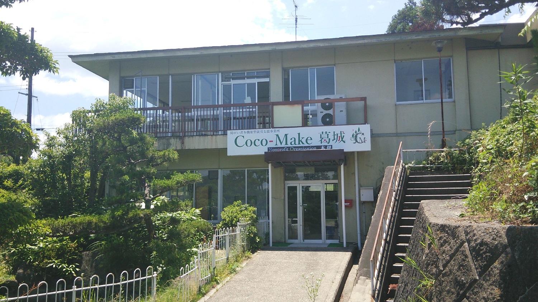 Coco-Make葛城JPG